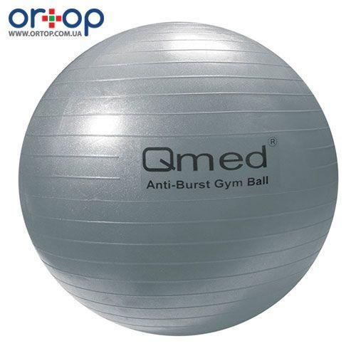 Гимнастический мяч Qmed 85 см