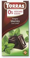 Torras Черный шоколад с МЯТОЙ без сахара