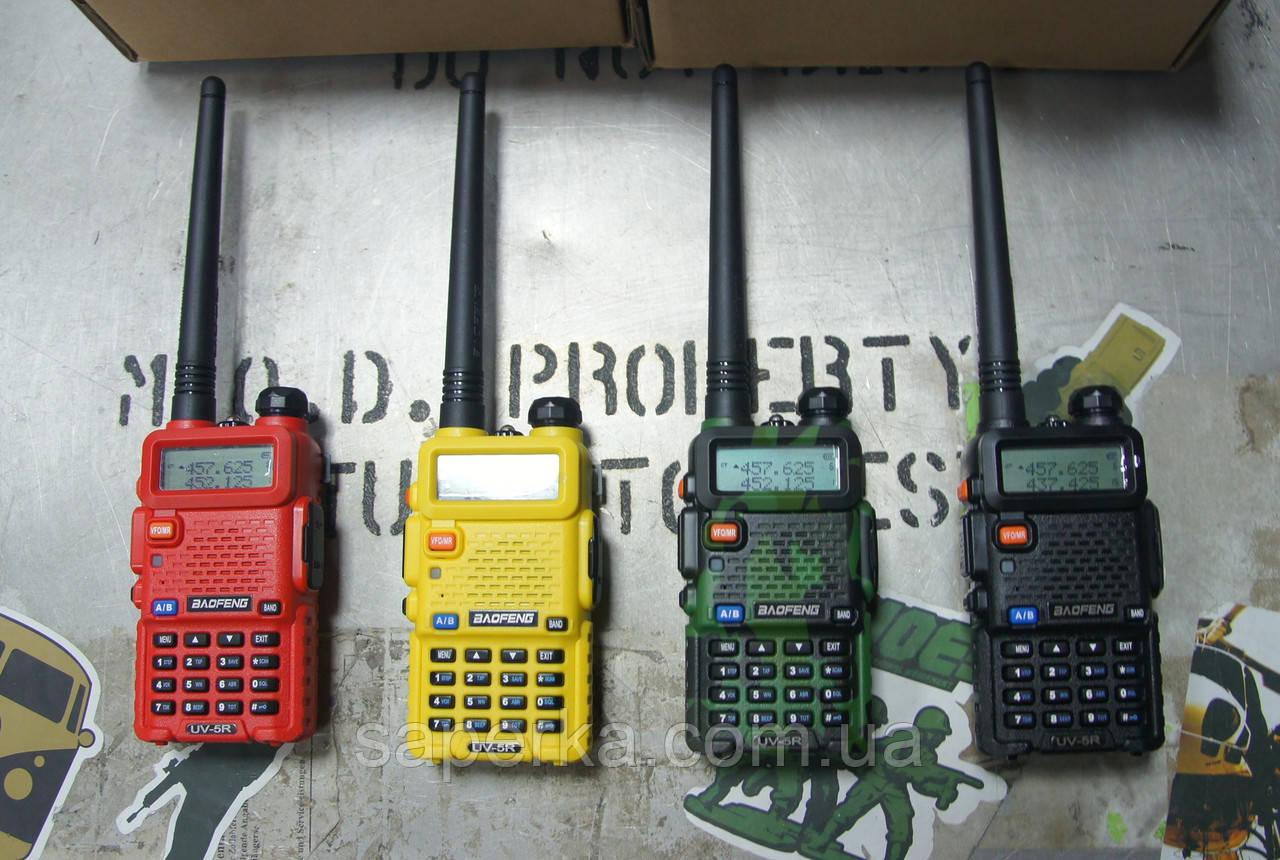 Купить рацию Baofeng UV-5R red, blue, green, yellow