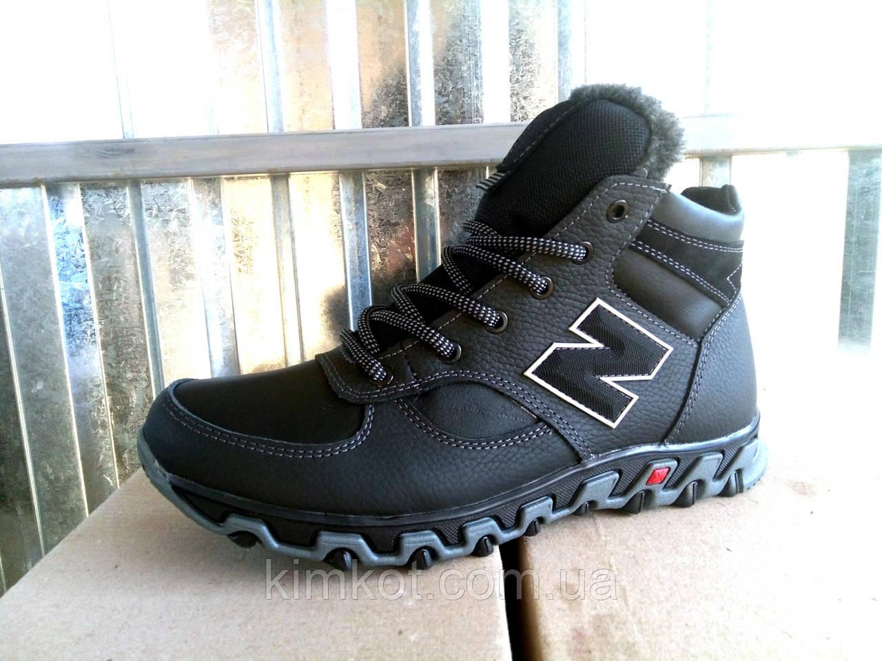 Зимние кожаные мужские ботинки New Balance 40-45 р-р  продажа, цена ... 078c277c898