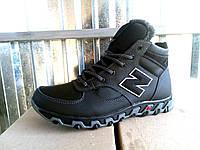 Зимние кожаные мужские ботинки New Balance 40-45 р-р, фото 1