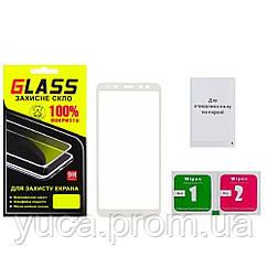 Защитное стекло для SAMSUNG A530 Galaxy A8 (2018) (0.3 мм, 2.5D, Full Screen, белое)