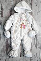 Детский утеплённый демисезонный комбинезон Cicix 9-12 мес (Турция)