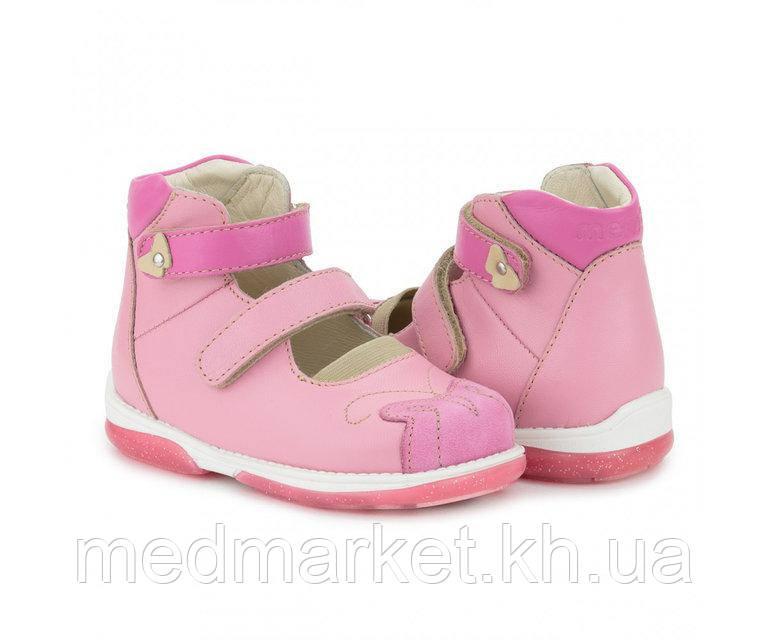 de6527b1a7d6a8 Туфли детские ортопедические Memo Princessa от интернет-магазина ...