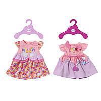 Одежда для куклы BABY BORN - ПРАЗДНИЧНОЕ ПЛАТЬЕ