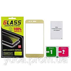 Защитное стекло для XIAOMI Mi 5x/Mi A1 (0.3 мм, 2.5D, Full Screen, золотистое)