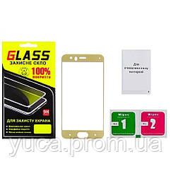 Защитное стекло для XIAOMI Mi 6 (0.3 мм, 2.5D, Full Screen, золотистое)