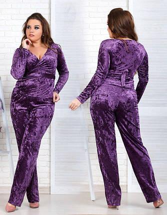 "Супер стильный женский костюм Кофта+брючки ""Бархат""  50 размер батал, фото 2"