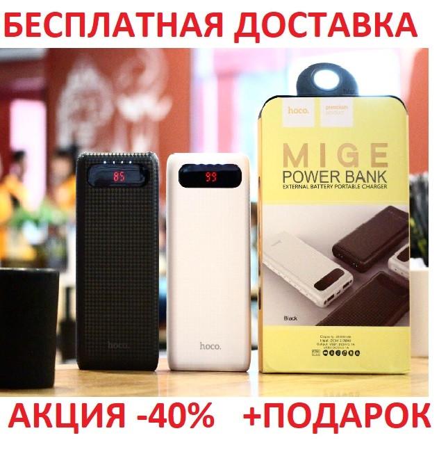 Power Bank HOCO 10000Ah Mige B20 блистер Портативная батарея Внешний Аккумулятор зарядний пристрій