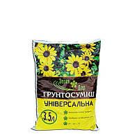 Грунтосмесь универсальная Зелендар 3.5 л