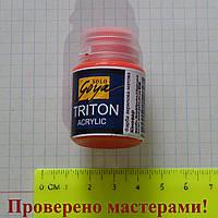 """Краска акриловая матовая Solo Goya"""" Triton 20мл, Киноварь, фото 1"""