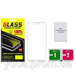 Защитное стекло для HUAWEI P20 Lite (0.3 мм, 2.5D, Full Screen, белое)