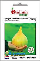 """Семена лука репчатого Эксибишен, позднеспелый, 100 шт, """"Bejo"""", Нидерланды"""