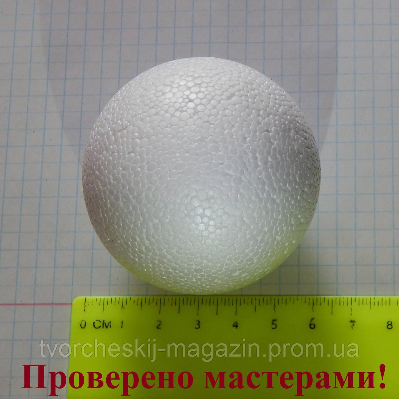 Шар из пенопласта 6 см в диаметре,1 шт.