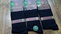 """Мужские бамбуковые высокие носки""""Louis Vuitton"""",Италия 41-44(27-29)"""