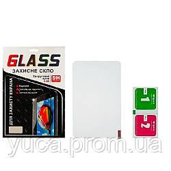 """Защитное стекло универсальное 10"""" (0.3x155x257.5 мм, 2,5D)"""