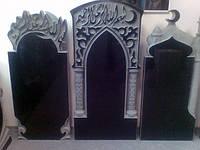 Мусульманские памятники, фото 1