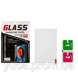 """Защитное стекло универсальное 8"""" (0.3x117.5x193.5 мм, 2.5D)"""