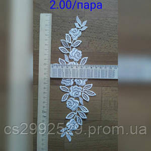 Вышивка аппликация цветок пара