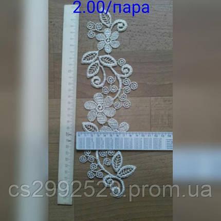 Вышивка аппликация цветок, фото 2