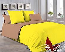 Комплект постельного белья P-0643(1323)