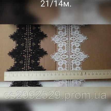 Кружево декоративное ворс черное 20 метров, фото 2