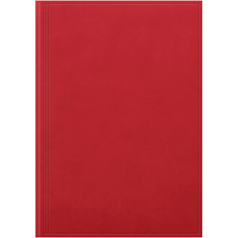 Книга записная Brunnen Тorino корал. А4 клетка 39642