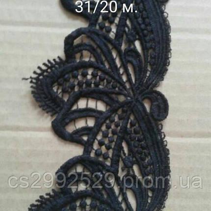 Кружево для декора черное 20 м. Кружево с ресничками, фото 2
