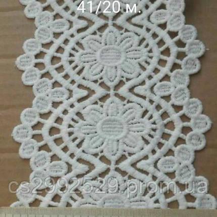 Кружево белое 20 м. Кружево с кордом плотное, фото 2