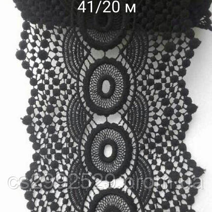 Кружево 20м.черное, фото 2