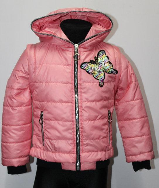 """0c824e2c688 Детские демисезонные куртки оптом в интернет-магазине """"Детская Сказка"""""""