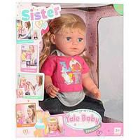 Кукла, пупс, Старшая сестра Baby Born Yale Baby BLS001D,B