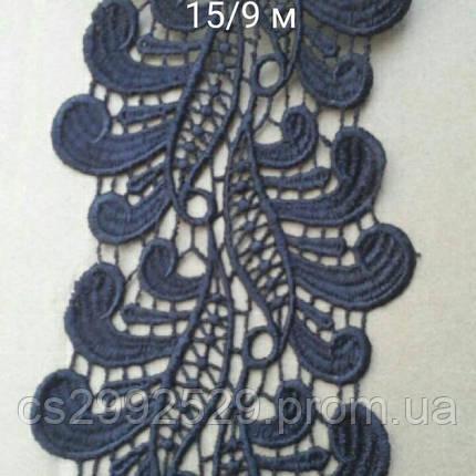 Кружево макраме завитки.Тесьма-кружево 9 метров чёрные, фото 2