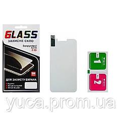 Защитное стекло для LENOVO A1010a20 A Plus (0.3 мм, 2.5D)
