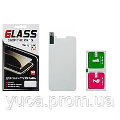 Защитное стекло для LENOVO A2020 Vibe C (0.3 мм, 2.5D)