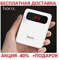 Power Bank HOCO 10000Ah Mige B20  дисплей Портативная батарея Внешний Аккумулятор зарядний пристрій, фото 1