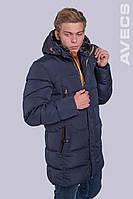 Куртка мужская зимняя Avecs AV-B235 Размеры 48
