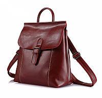 Рюкзак сумка трансформер женский кожаный с пряжкой  (красный)
