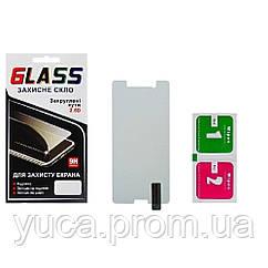 Защитное стекло для SONY F5122 Xperia X (0.3 мм, 2.5D)