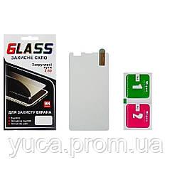 Защитное стекло для MICROSOFT 535 Lumia (0.3 мм, 2.5D)