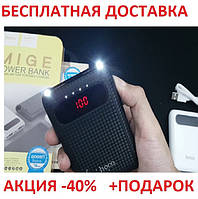 Power Bank HOCO 10000Ah Mige B20 индикация Портативная батарея Внешний Аккумулятор зарядний пристрій, фото 1