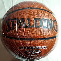 Мяч баскетбольный Spalding NBA ROOKIE GEAR 7148 Реплика