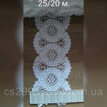 Кружево макраме для пошива и декора одежды. Тесьма-кружево кольца(20м.), фото 2