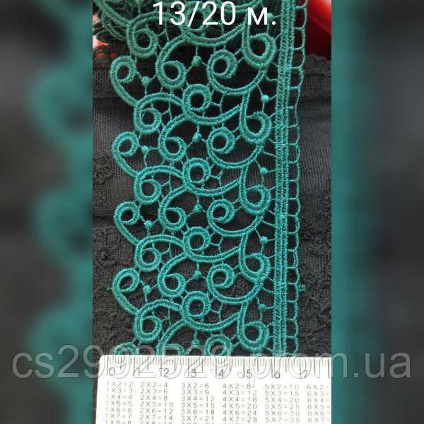 Тесьма-кружево.Кружево(20м.)зеленый