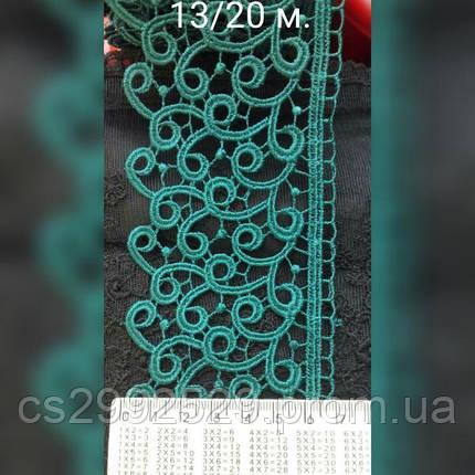 Тесьма-кружево.Кружево(20м.)зеленый, фото 2
