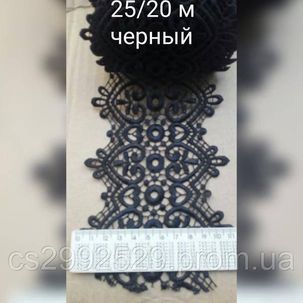 d7663e5b739 Кружево 20 метров.плотное черное - Планета шопинга   интернет магазин  доступных товаров в Одессе