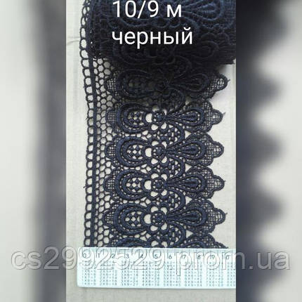 Кружево черное 9 метров, фото 2