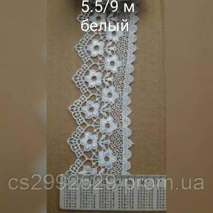 Кружево цветы+зубчики 9 метров. Кружево макраме цветы белые, фото 2