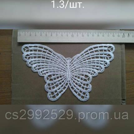 Аппликация бабочка, фото 2