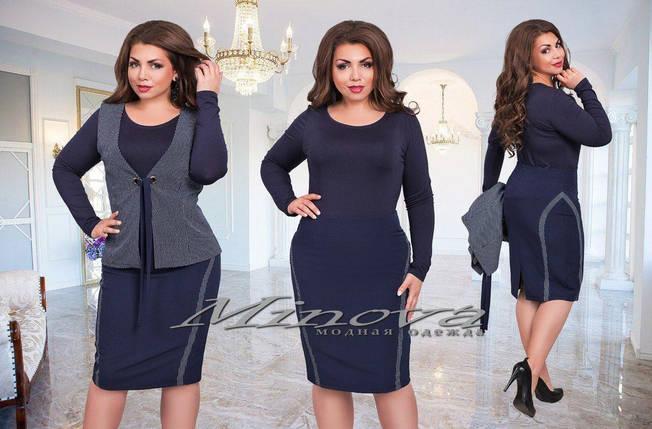 "Красивый женский костюм-тройка ""блуза-жилет-юбка"" т 48 размер батал, фото 2"